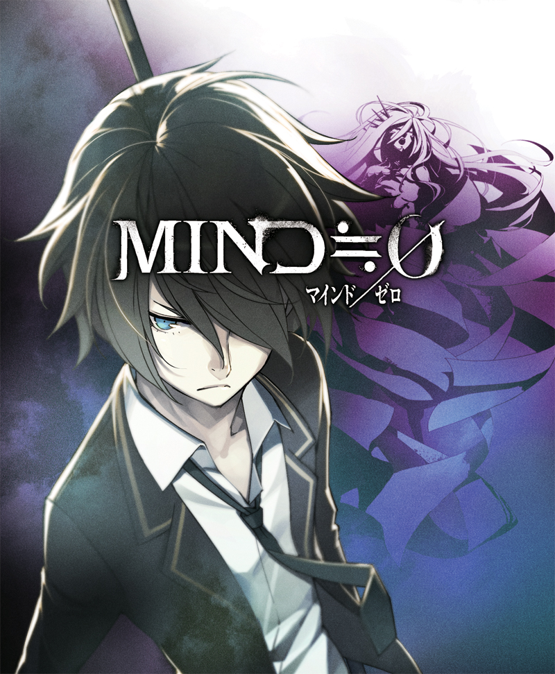 Mind Zero main art