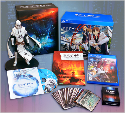 Tokyo Xanadu eX+ Limited Edition is Almost Gone! Order Yours Today!