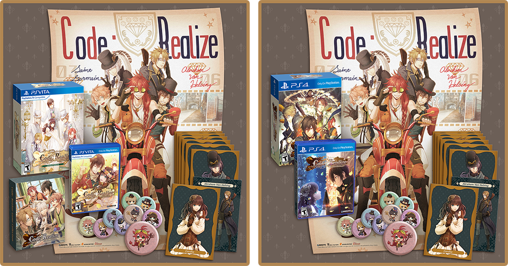 Code: Realize Limited Editions Announced for North America!